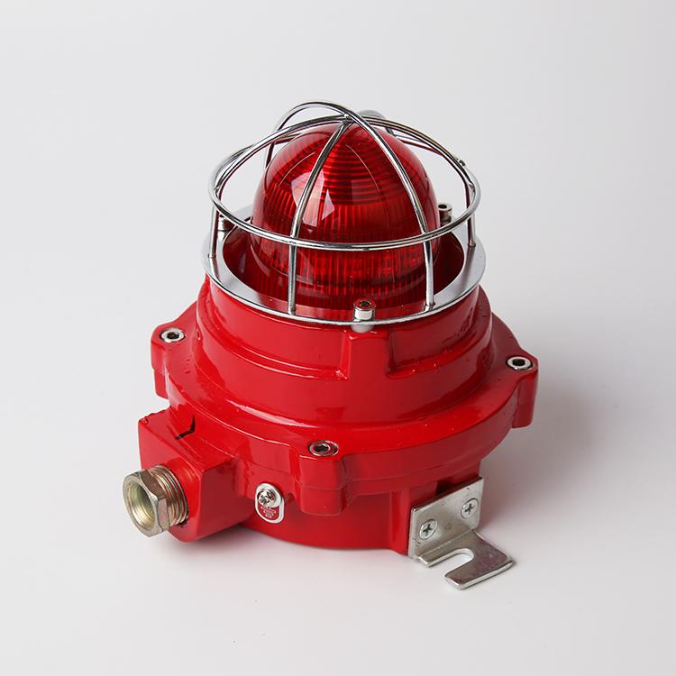 防爆火灾声光报警器 HASG-1