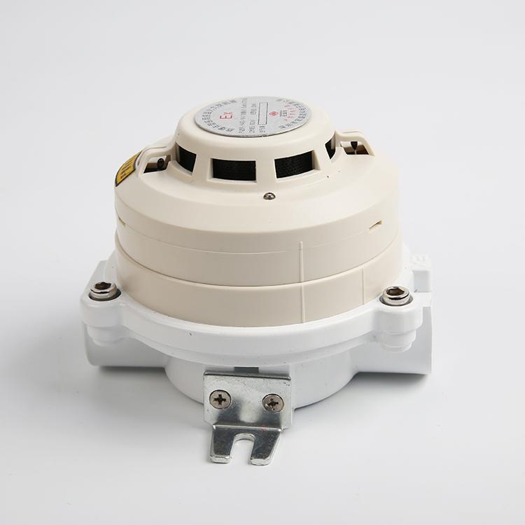 防爆复合型感温感烟火灾探测器 HASD-YW-2