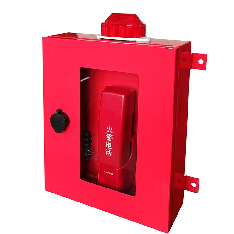 电话分机防护盒  HSJ-DH350