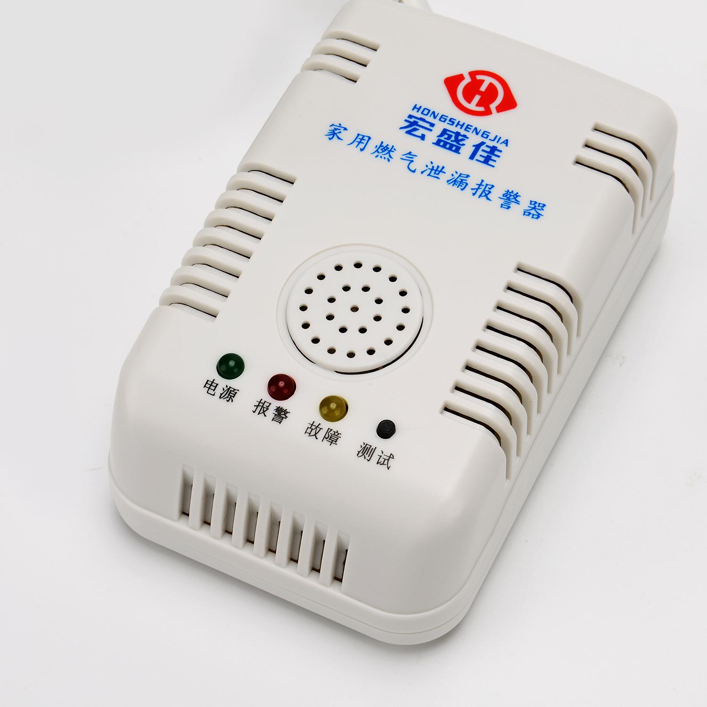 家用燃气报警器 HA-818D